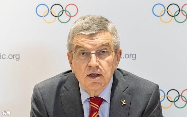 来日するIOCのバッハ会長。11日のオンライン記者会見では「日本国民には安全な五輪に向けて全力を尽くしているとのメッセージを伝えたい」と訴えた(IOC提供・共同)
