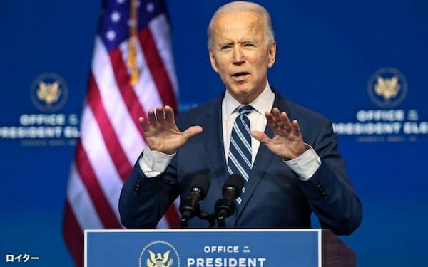 大統領選で勝利を確実にしたバイデン前副大統領の「弱点」とは…=ロイター