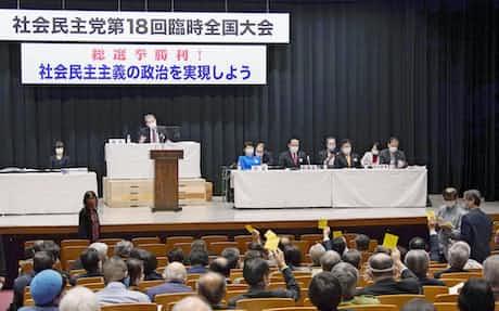 社民党が分裂、立憲民主党と合流へ 福島党首は残留: 日本経済新聞