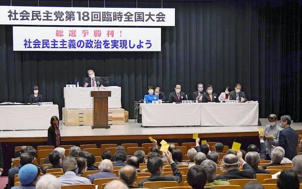 社民党の臨時党大会(14日午後、東京都内)=共同