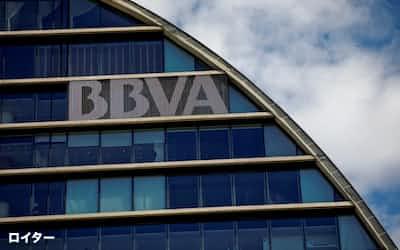 スペイン銀BBVAは米事業を売却する=ロイター