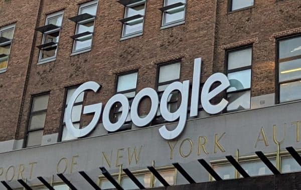 グーグルが新型コロナウイルスの感染予測を公表するのは日本が2カ国目になる(米ニューヨーク市の社屋)