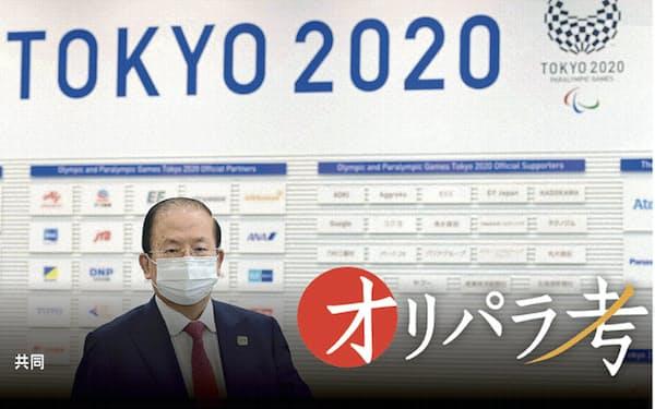 新型コロナウイルス対策を検討する調整会議を終えた東京五輪・パラリンピック組織委の武藤敏郎事務総長(12日)