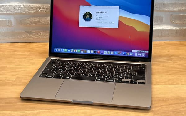 M1チップを搭載した新しいMacBook Pro