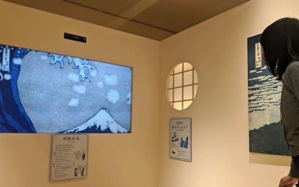 NTT東は、絵画などの文化財を高精細なデジタル画像にして配信する