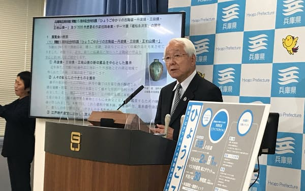 井戸敏三」のニュース一覧: 日本経済新聞