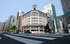 コロナ下で生まれる新しい消費と流通 日本の論点2021