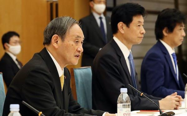 「未来を拓くパートナーシップ構築推進会議」の会合であいさつする菅首相(18日、首相官邸)