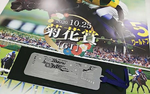 コントレイルが無敗の三冠を達成した菊花賞当日のレーシングプログラム