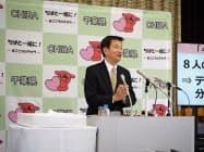 千葉県の森田健作知事は会食を4人以下とするよう呼びかけた(19日、千葉県庁)