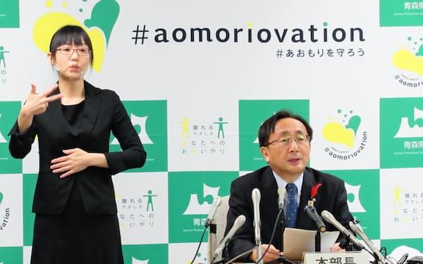 新型コロナ対策などを説明する青森県の三村申吾知事(右、青森県庁)