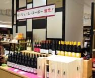 高価格帯のワインで家飲み需要を取り込む(名古屋三越栄店)