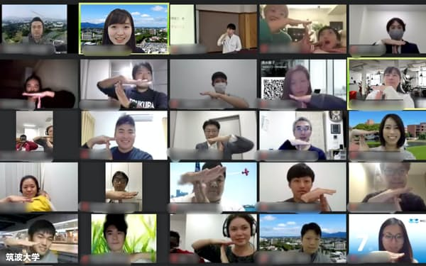 7日に行われた「Hack My Tsukuba」にはつくば市内外から約20人の参加者が集まった