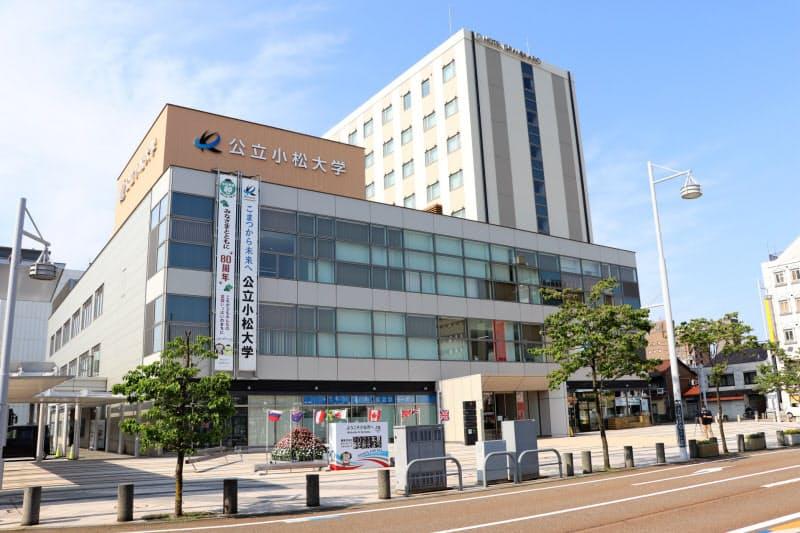 2018年に開学した公立小松大学(石川県小松市)