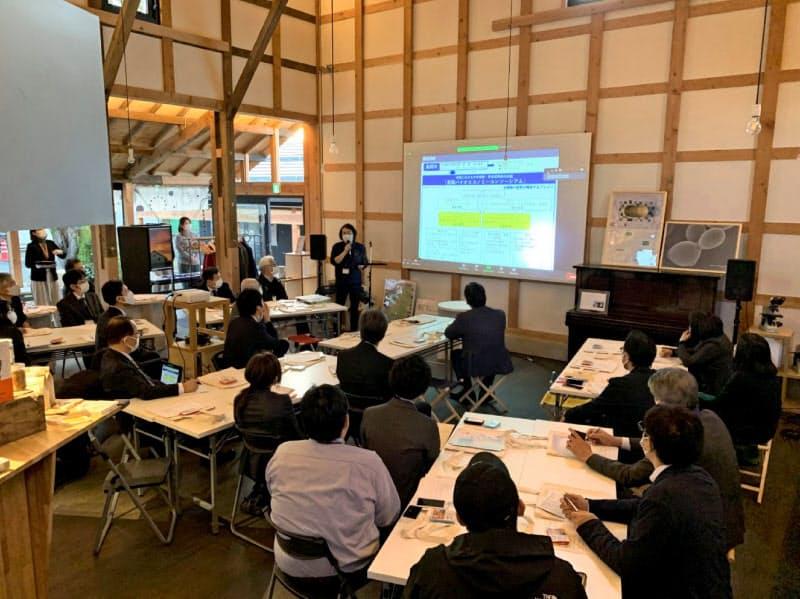発酵ハブのキックオフミーティングを開いた(17日、摂田屋6番街発酵ミュージアム・米蔵)