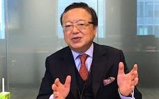 「中小企業は2本の足で立て」 日本M&Aセンター社長