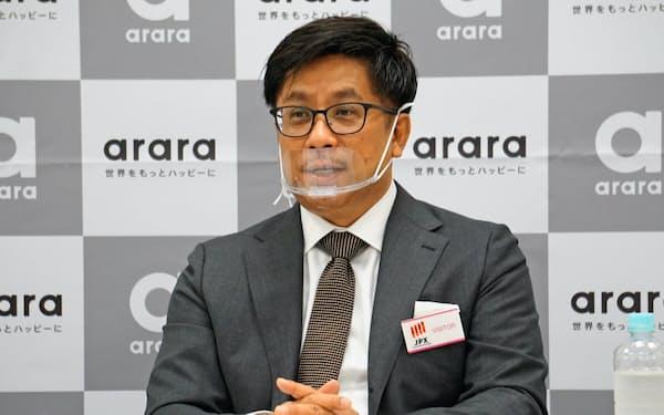 記者会見するアララの岩井陽介社長(19日)
