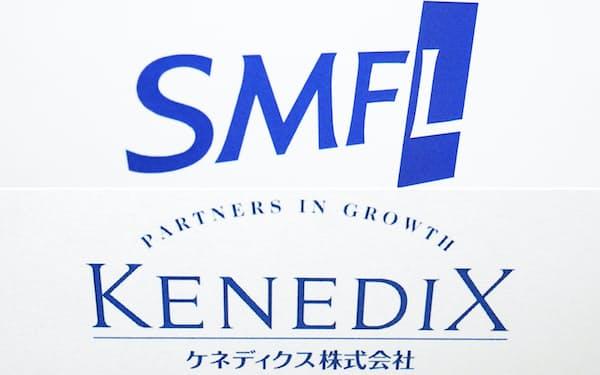 三井住友ファイナンス&リース(上)とケネディクス