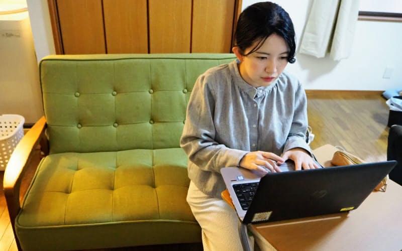 ランサーズに勤める広浜さんは会社からが支給された一時金でソファを購入した