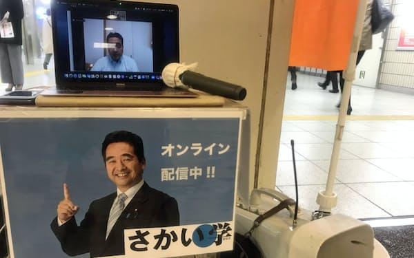 坂井学官房副長官は就任前から行っている地元での街頭演説を10月からオンラインで始めた
