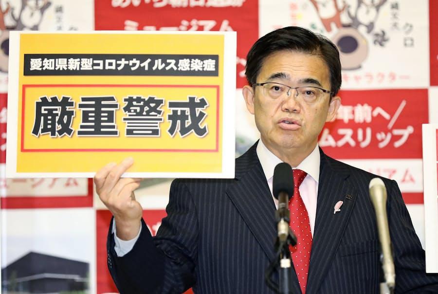 愛知 県 新型 コロナ 最新 ウイルス