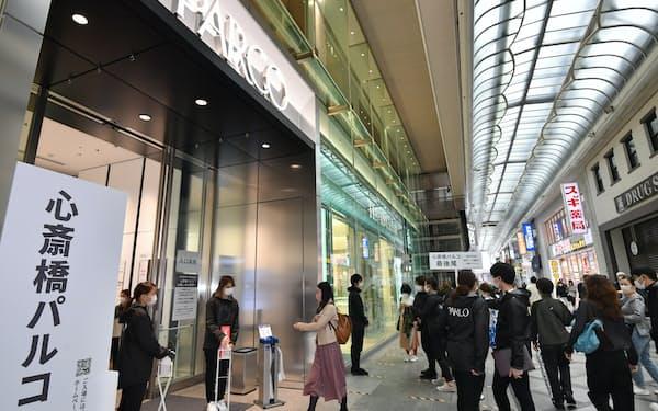 開業した心斎橋パルコは、23日までは入館に事前予約が必要(20日、大阪市中央区)