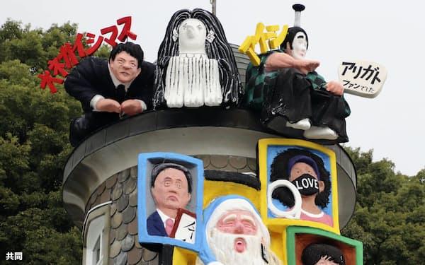 神戸・北野の異人館「うろこの家」に登場した世相サンタ=共同