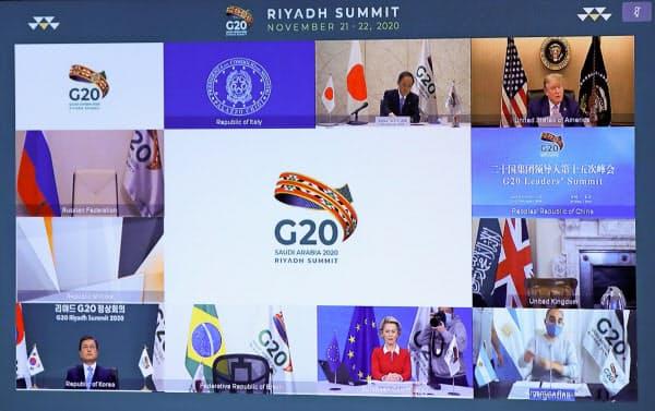 G20首脳会議は、画面越しに新興国からの不満が相次いだ(21日)=ロイター