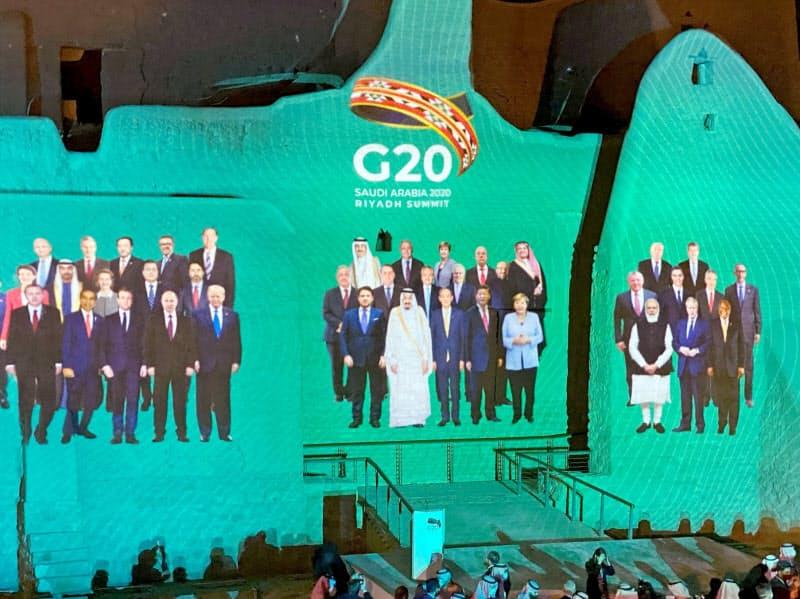オンラインでG20の会議に参加した各国首脳=ロイター