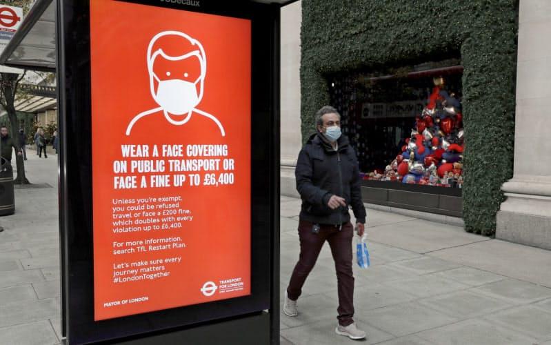 英政府はクリスマスシーズンは小幅にコロナ規制を緩和する方針だ(写真は23日、ロンドン中心部)=AP