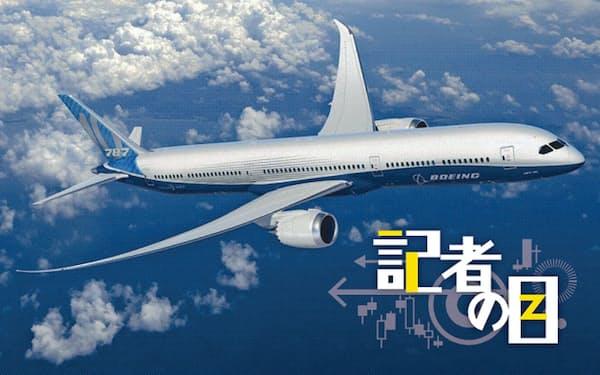 東レはボーイングの中型旅客機「787」向けを中心に材料を供給する