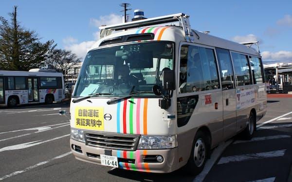 運転手が乗車する「レベル2」相当の実証実験を始めた(長野県塩尻市)