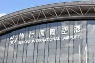 仙台空港は2021年度までにターミナルビルを改修する予定だった(仙台空港)