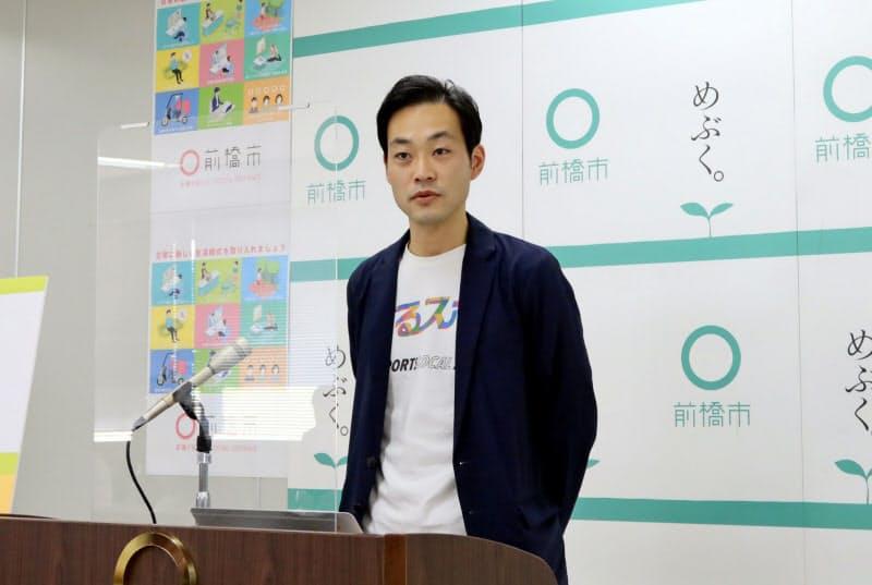 前橋市との連携について説明するスポーツ・ローカル・アクトの赤嶺社長(13日、同市)