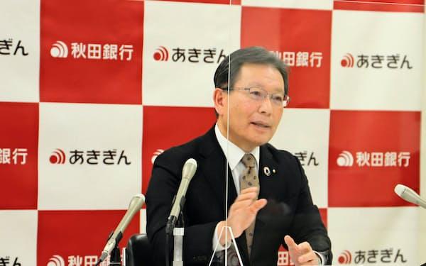 秋田銀の新谷頭取は11日の決算発表で「経営統合について検討していることは何もない」と語った