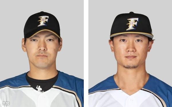 日本ハムの有原航平投手(左)、西川遥輝外野手=共同