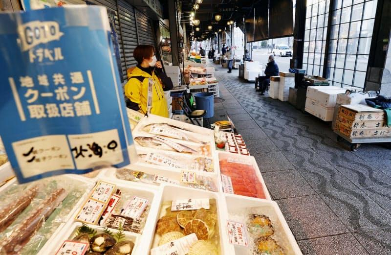 GoToトラベル、札幌・大阪を除外決定 12月15日まで