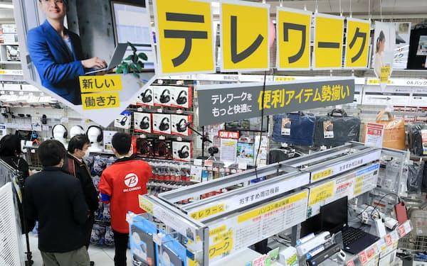 テレワークによるパソコンなどの特需も落ち着いて7~9月の輸入は減少した(4月の都内の店舗)