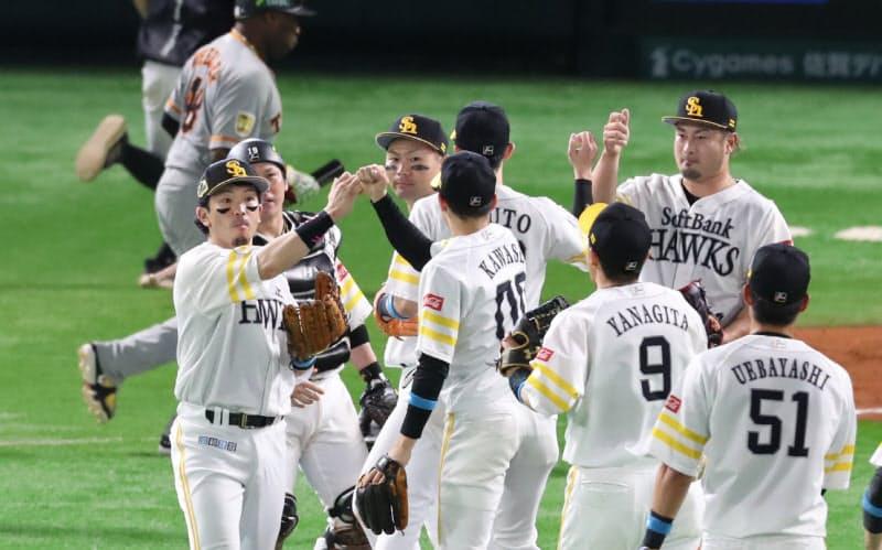 ソフトバンクが3連勝で王手 日本シリーズ