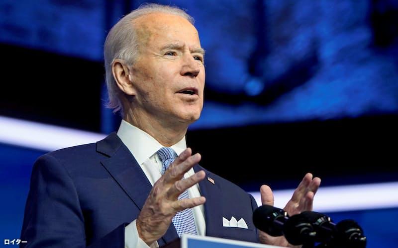 24日、バイデン前米副大統領は政権移行作業の開始を歓迎した(東部デラウェア州)=ロイター