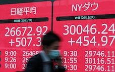 危機下の株高、ITが主導 ダウ平均初の3万ドル