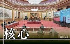 中国の「引力場」が飲み込む 米国の居ぬ間に陣地拡大