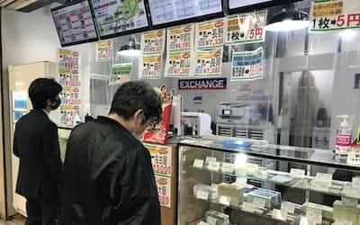 金券店はキャッシュレス化の波を受ける(東京都港区にある店舗)