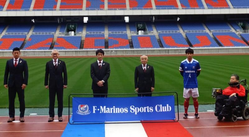 高校生以下の選手育成も新クラブが担う(25日、横浜市内)