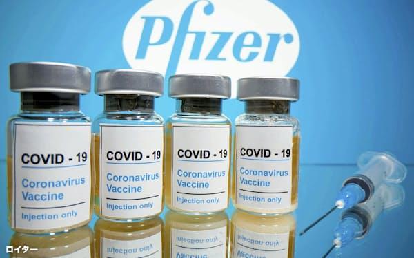 ファイザーが開発している新型コロナウイルス感染症のワクチン(ロイター=共同)