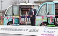 自動運転バスの運行開始セレモニーであいさつする橋本正裕境町長(25日、茨城県境町)