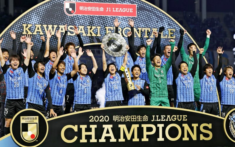 サッカーJ1、川崎が優勝