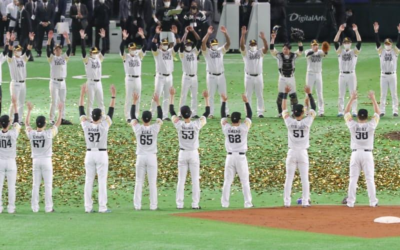 日本シリーズを制覇し万歳するソフトバンクナイン
