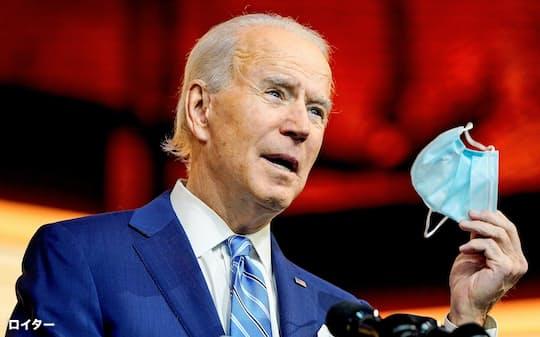 米大統領選で当選を確実にした民主党のバイデン前副大統領は25日、米国民にマスク着用を呼びかけた(東部デラウェア州)=ロイター