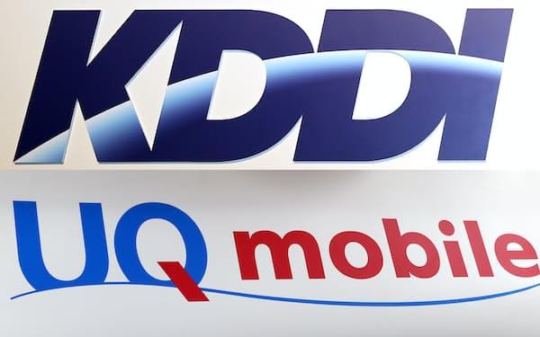 KDDIはサブブランド「UQモバイル」で、割安料金プランを提供する